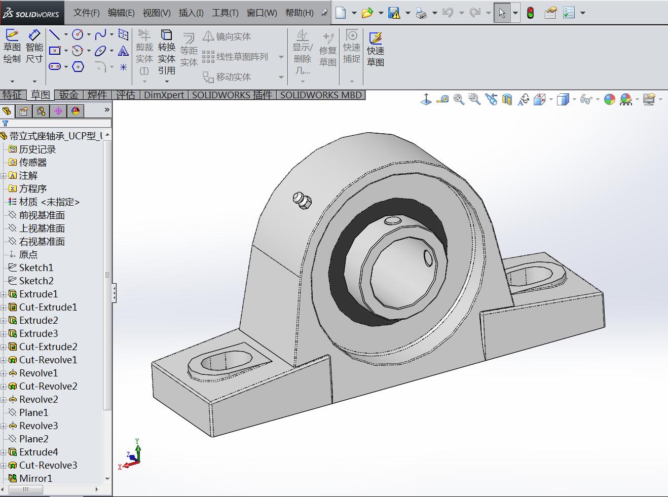 轴承座(SolidWorks模型)