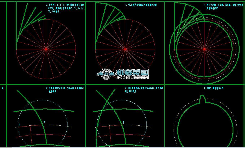 (20齿齿轮)绘制直齿圆柱齿轮的渐开线齿形