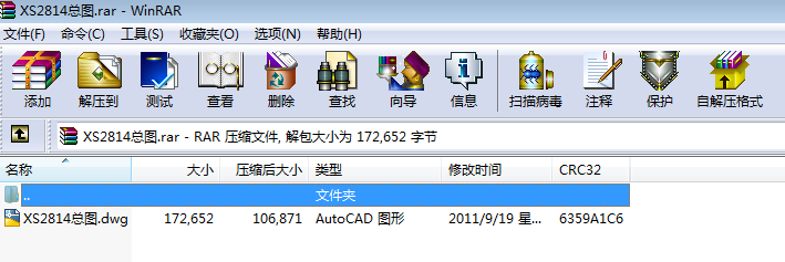 XS2814总图