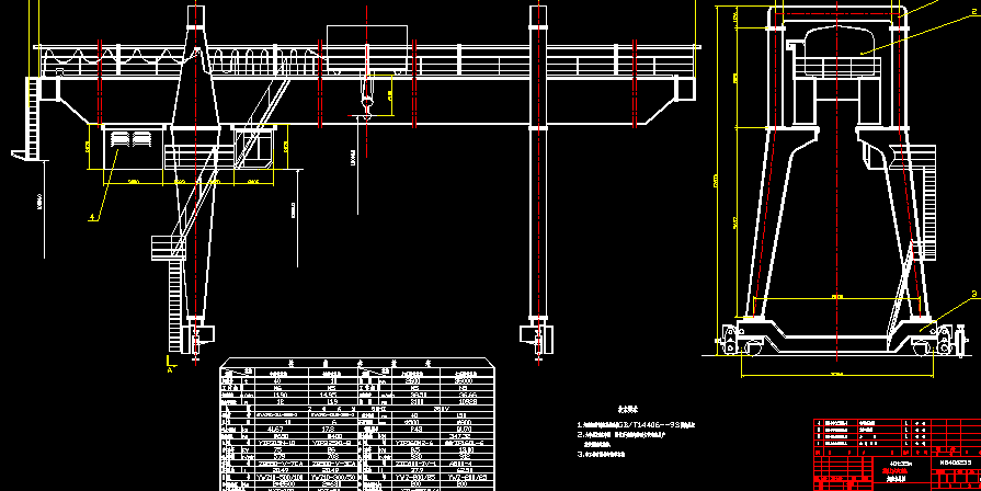 A型32t26mA型双梁箱型门式起重机设计(内含结构图,起升机构图,大车小车运行机构图)