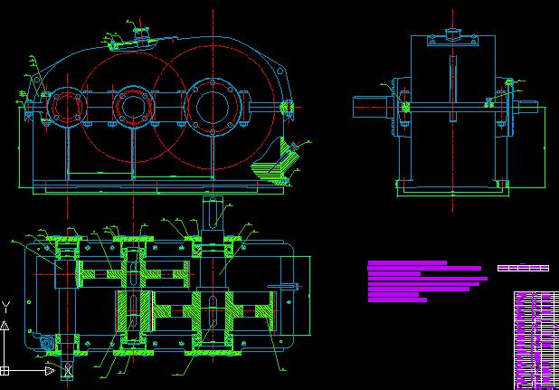 二级直齿轮减速器设计
