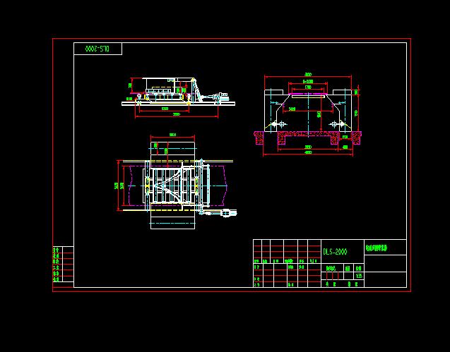 DLS2000犁煤器图纸
