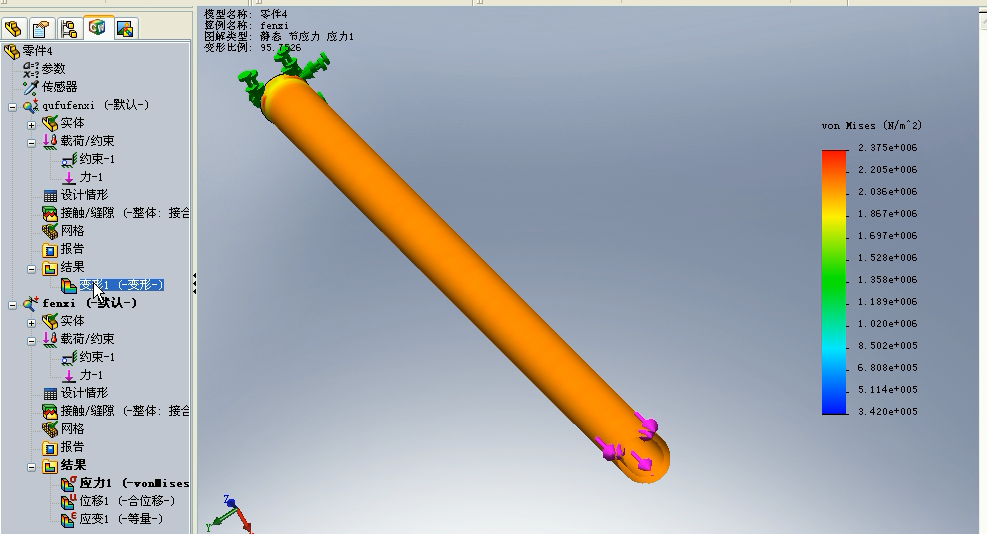 杆扭曲分析与静态应力分析-solidworks有限元分析视频