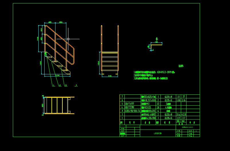 高速齿轮设计图