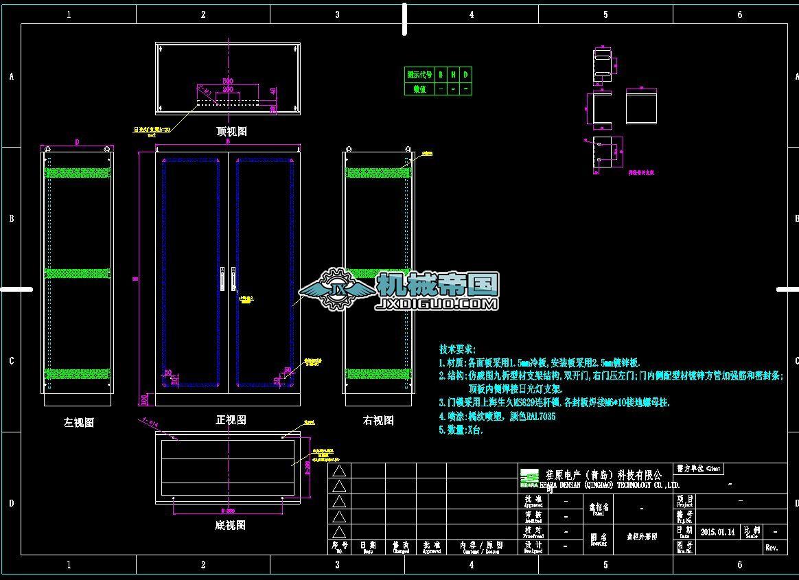 仿威图盘柜标准钣金图(