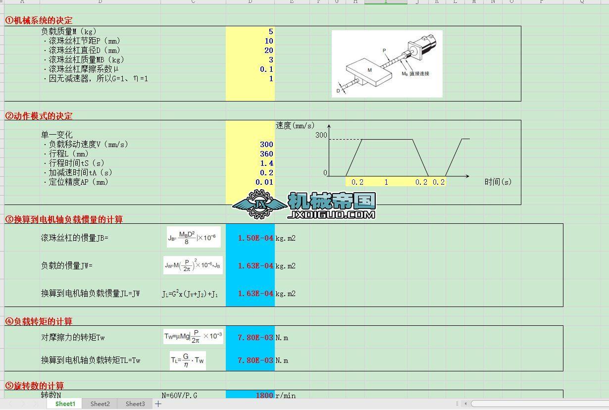 真空吸盘系统介绍及各部件选型(1)