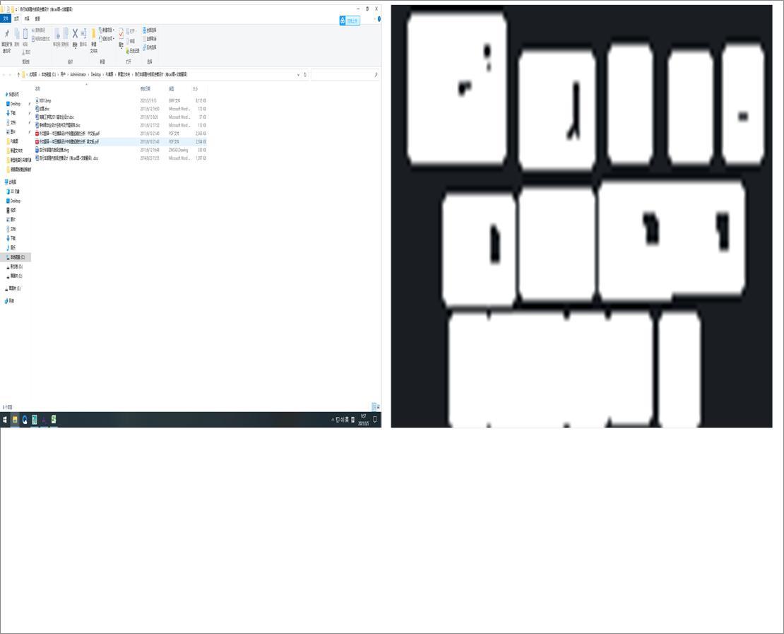 自行车脚蹬内板级进模设计(有cad图+文献翻译)